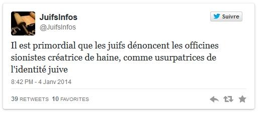 français juifs dénoncent les sionistes 2