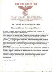 Les nazis ukrainiens adressent un dernier avertissement catégorique au révérend Alexander Shirokov, le sommant de cesser immédiatement « {toute propagande moscovite} », sous peine de mort.