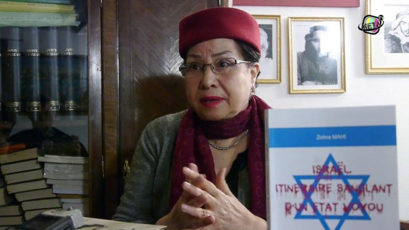 Zohra Mahi Israel