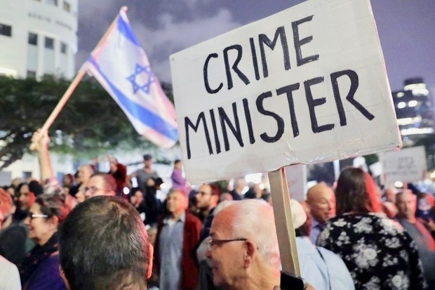 Manifestion anti-Netanyahou à Tel Aviv