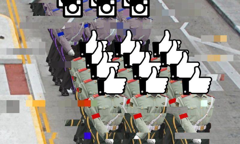 troll armée facebook
