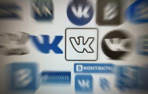 Illustration du réseau social russe VK M.Libert 20 Minutes