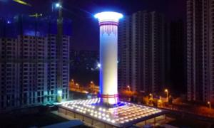 Tour de Xian inauguration